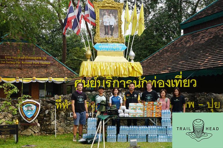 Donation to Doi Suthep-Pui National Park